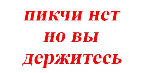 http://sg.uploads.ru/lVXd7.png