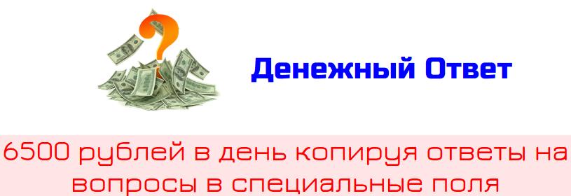 http://sg.uploads.ru/lbsH9.png