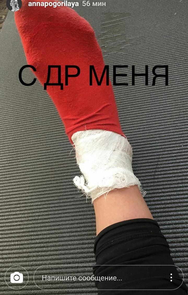 Анна Погорилая-2 - Страница 4 Lr0aQ