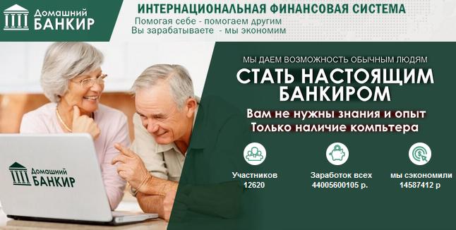 http://sg.uploads.ru/m1qL6.png