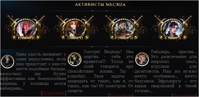 http://sg.uploads.ru/m7zeo.png