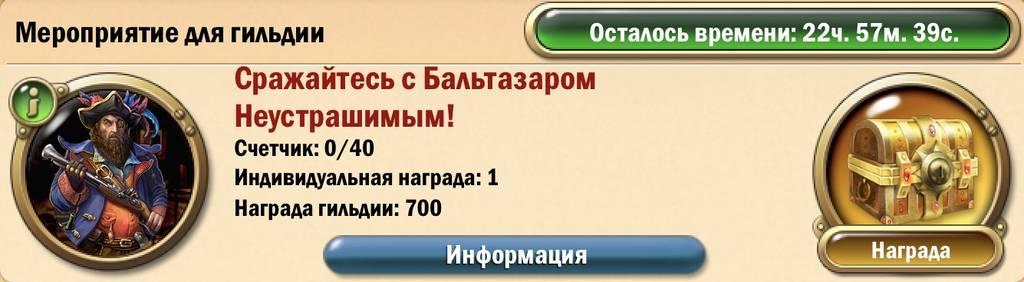 http://sg.uploads.ru/mLg5a.jpg