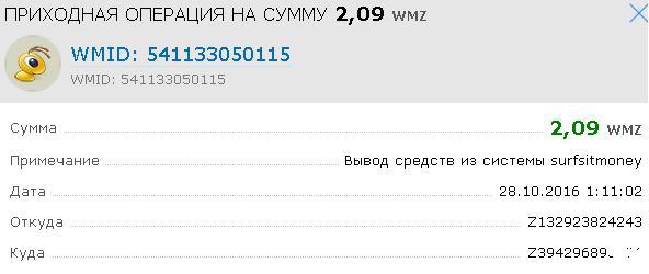 http://sg.uploads.ru/mLscT.jpg