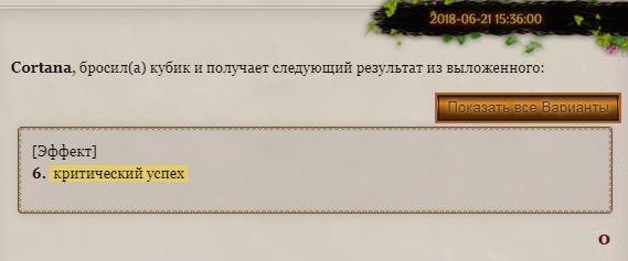 http://sg.uploads.ru/mMgDa.jpg