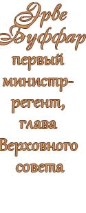 http://sg.uploads.ru/mWHM1.png