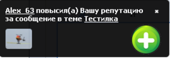 http://sg.uploads.ru/miqyb.png