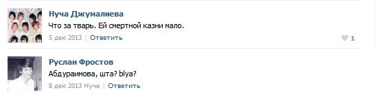 http://sg.uploads.ru/mnt8x.png