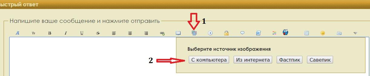 http://sg.uploads.ru/moh1R.jpg