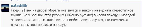 http://sg.uploads.ru/mquNf.jpg