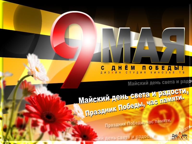 http://sg.uploads.ru/msv5U.jpg