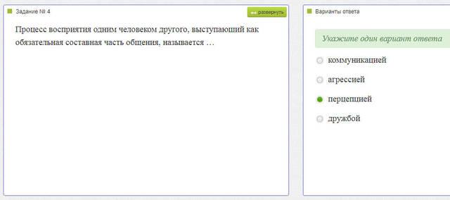 http://sg.uploads.ru/n0Zcq.jpg