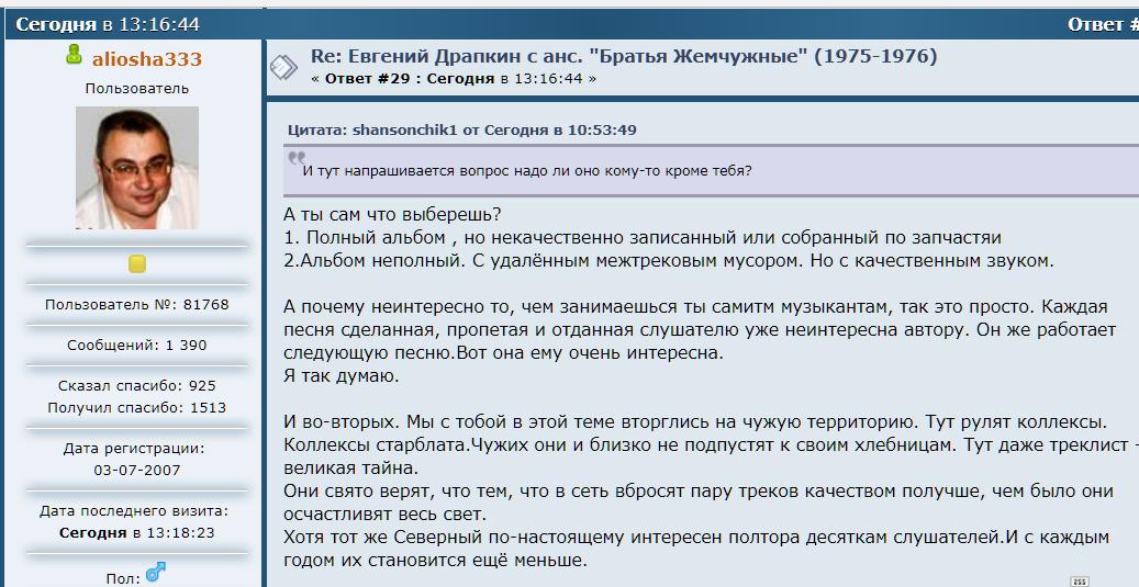 http://sg.uploads.ru/n1wdS.png