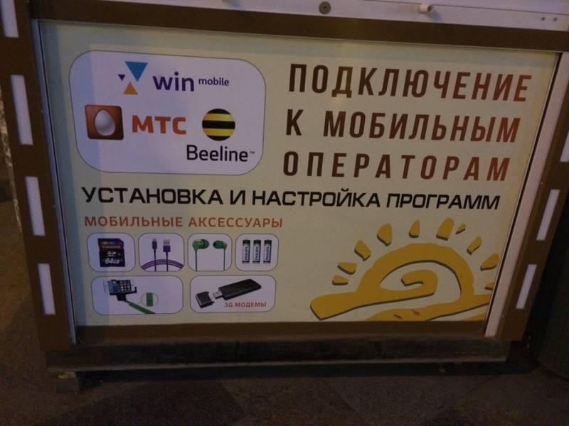 http://sg.uploads.ru/nGVKN.jpg