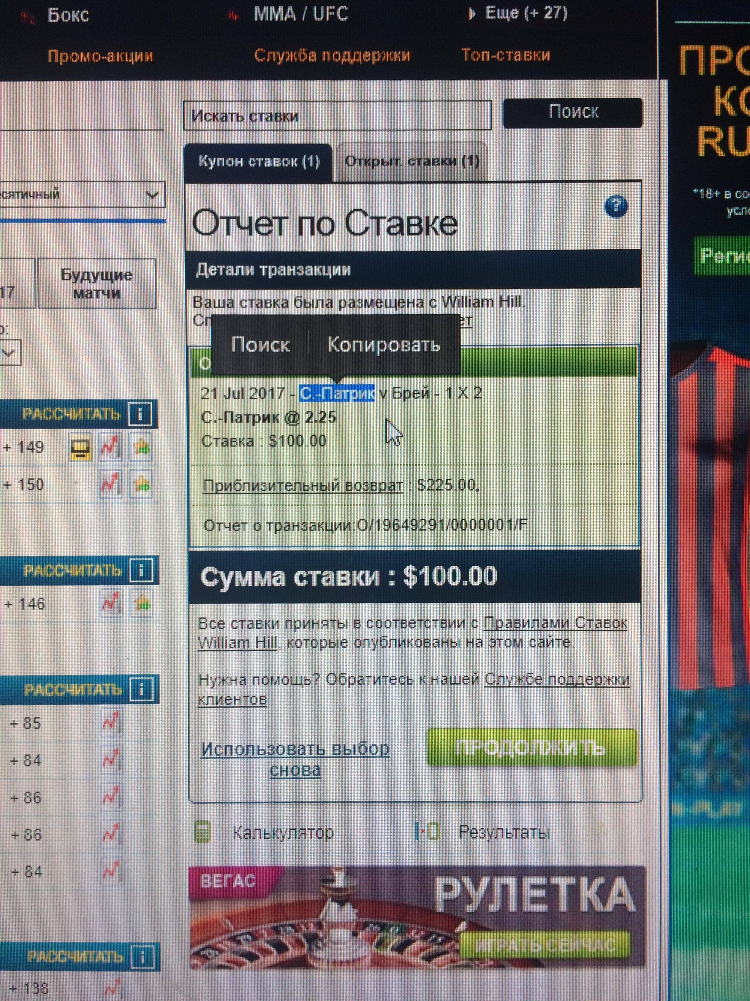 http://sg.uploads.ru/nPj8U.jpg