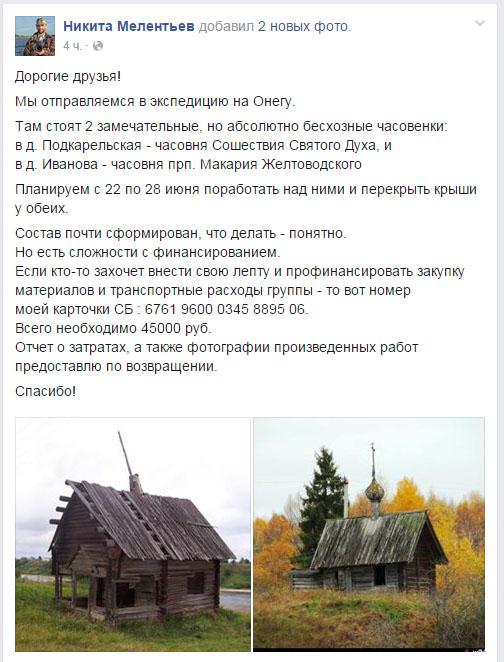 http://sg.uploads.ru/nftBH.jpg