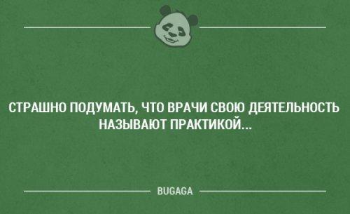 http://sg.uploads.ru/o2MHr.jpg