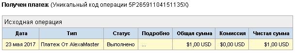 http://sg.uploads.ru/o5yUe.jpg