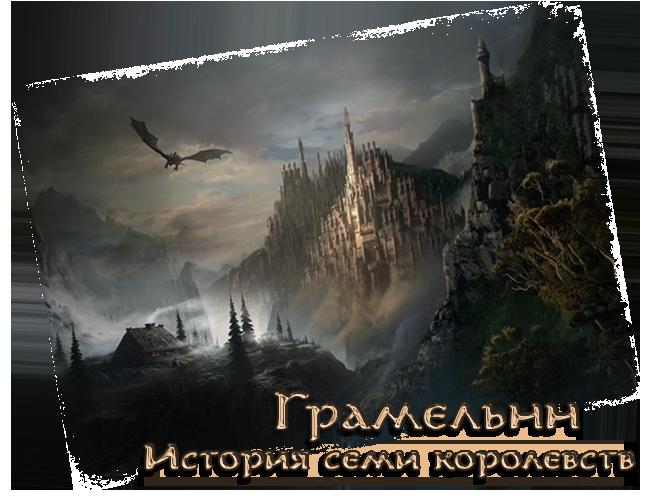 http://sg.uploads.ru/oCWFT.png