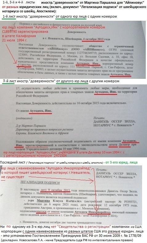 http://sg.uploads.ru/oJBPg.jpg