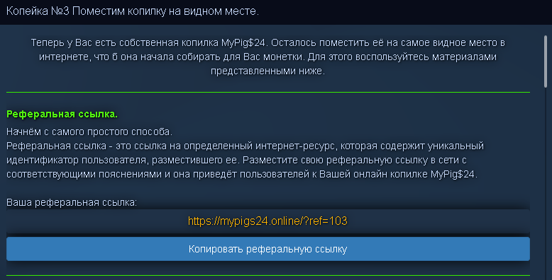 http://sg.uploads.ru/oNS5u.png