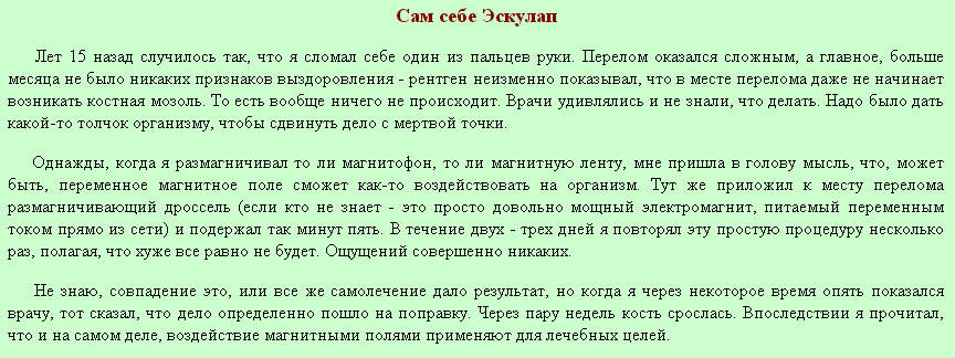 http://sg.uploads.ru/orTpw.png