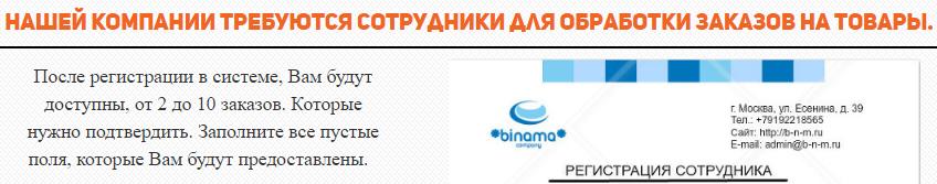 http://sg.uploads.ru/osOKN.png