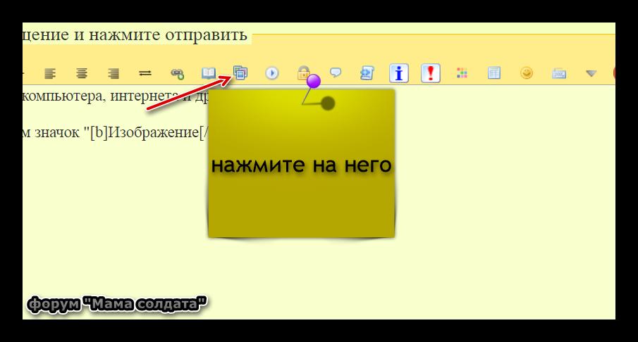 http://sg.uploads.ru/osauQ.png