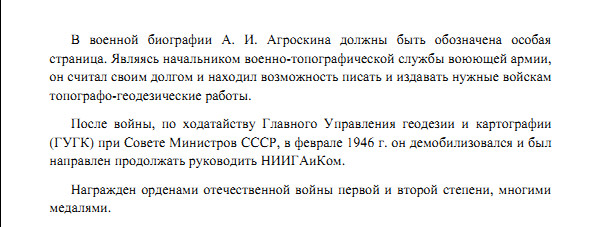 http://sg.uploads.ru/oxcQG.jpg