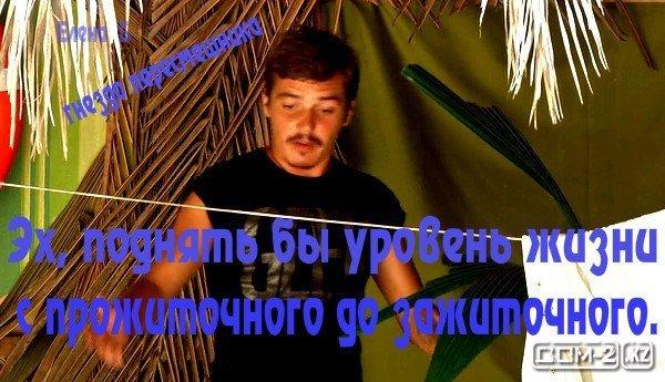 http://sg.uploads.ru/p3Bsy.jpg