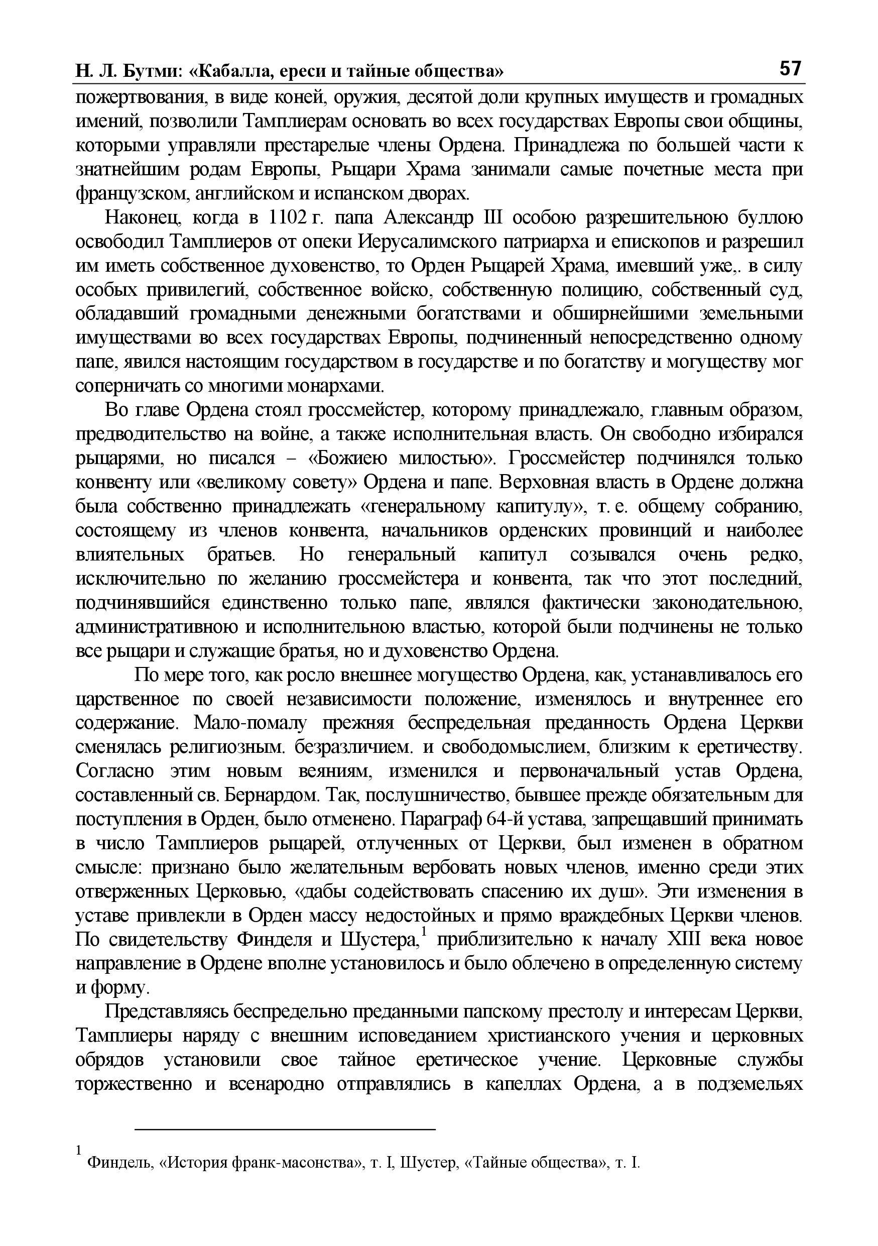 http://sg.uploads.ru/p7gs6.jpg
