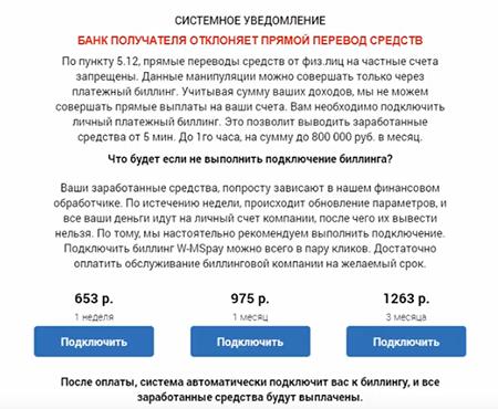 http://sg.uploads.ru/p9RgU.png