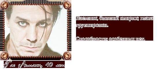 http://sg.uploads.ru/pAan4.png