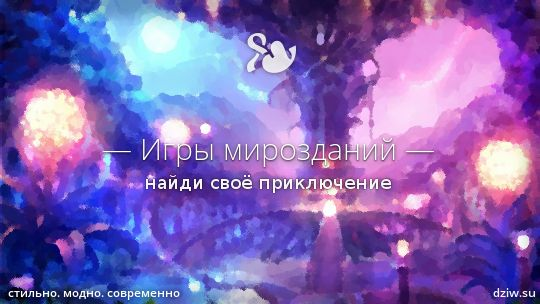 http://sg.uploads.ru/pIlEh.jpg