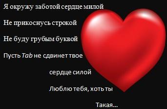 http://sg.uploads.ru/pMKTj.jpg