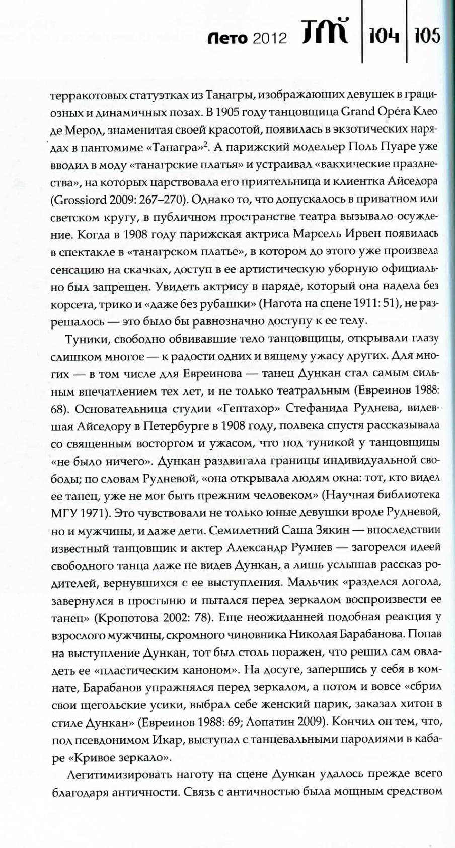 http://sg.uploads.ru/pY2Zq.jpg