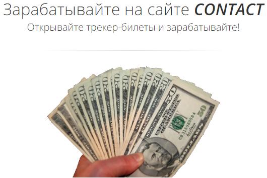 http://sg.uploads.ru/pZ6wM.png