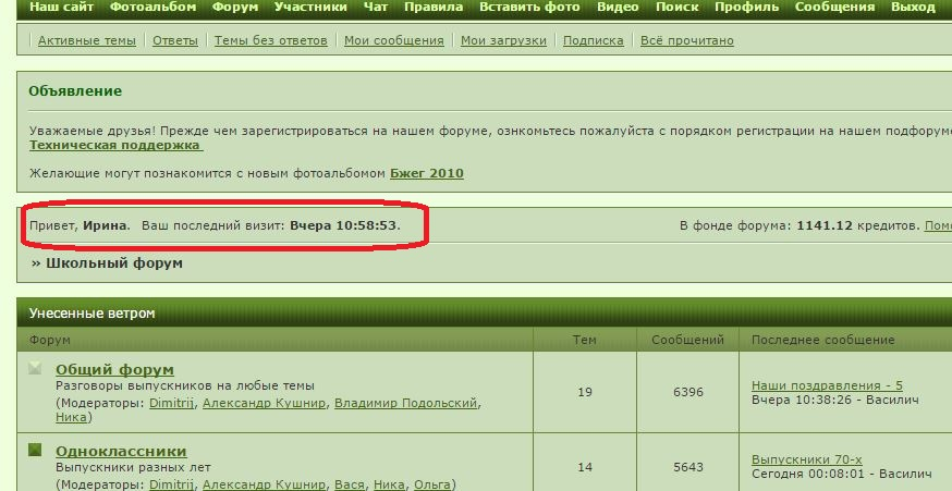 http://sg.uploads.ru/pmThV.jpg