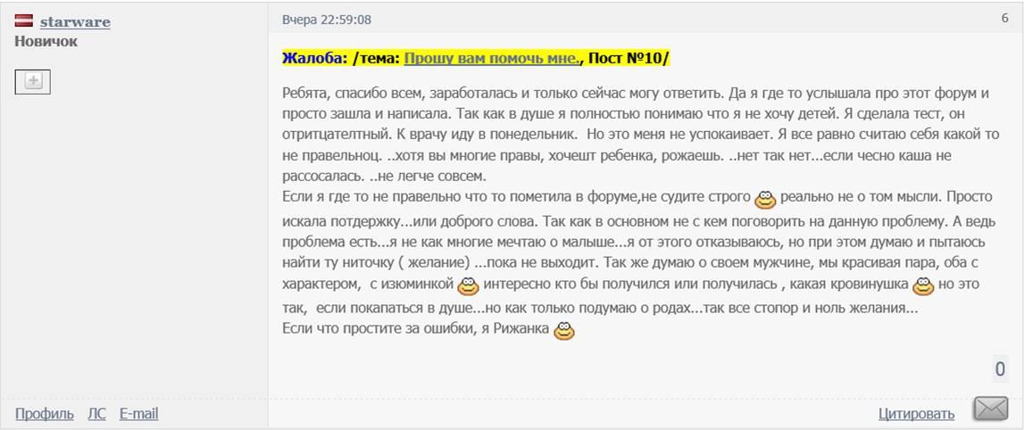 http://sg.uploads.ru/ptmEY.jpg