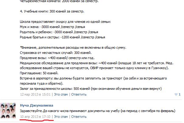 http://sg.uploads.ru/q006h.png
