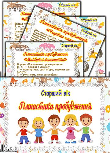 http://sg.uploads.ru/qCHGO.jpg