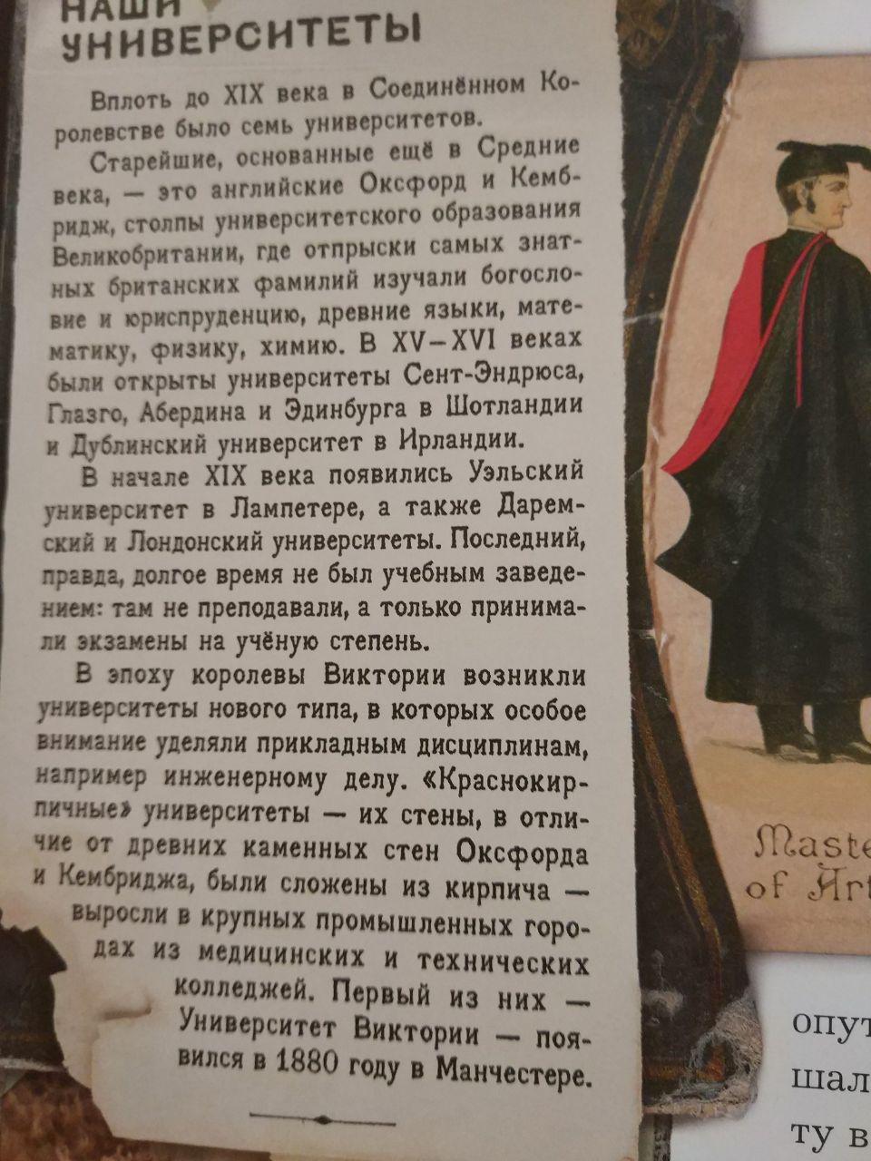 http://sg.uploads.ru/qLvwP.jpg