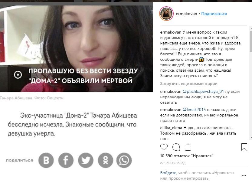 http://sg.uploads.ru/qPr6N.jpg