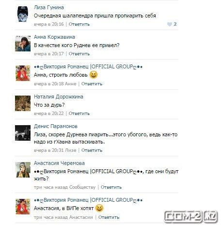 http://sg.uploads.ru/r6oXc.jpg