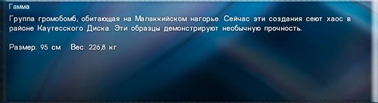 http://sg.uploads.ru/rC7Nw.jpg