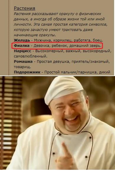 http://sg.uploads.ru/rg9m8.jpg