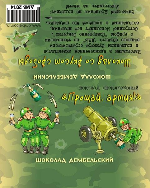 http://sg.uploads.ru/rpnbD.jpg