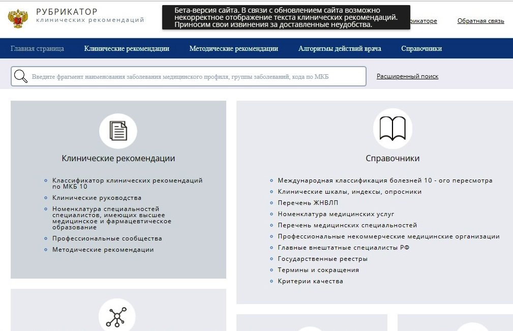 http://sg.uploads.ru/rtqho.jpg