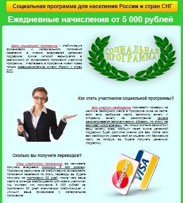 http://sg.uploads.ru/svDrW.jpg