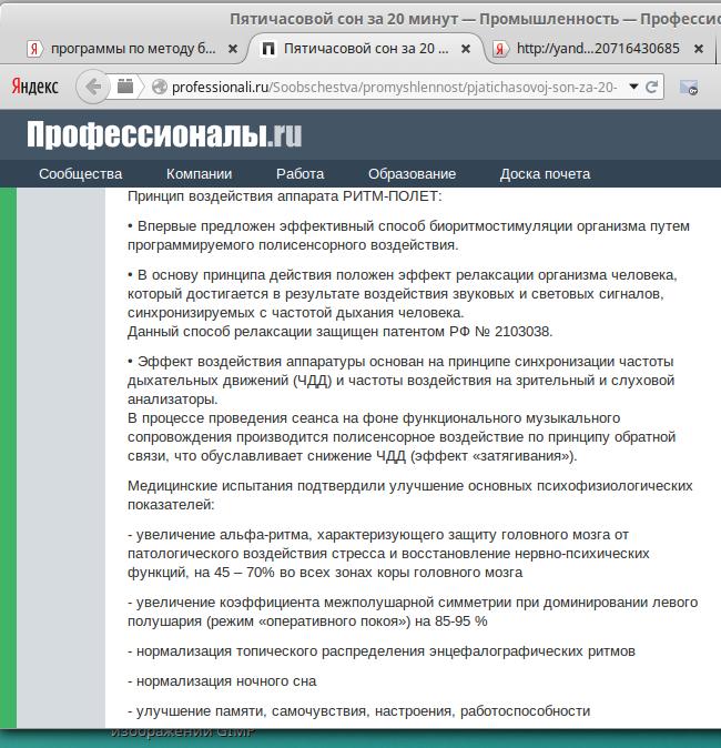 http://sg.uploads.ru/sy7hX.png