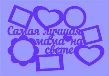http://sg.uploads.ru/t/00SxX.jpg